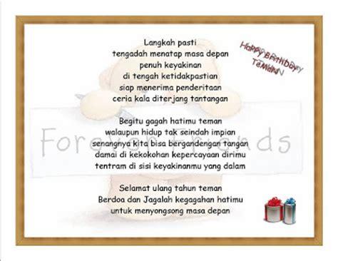 kartu ucapan ulang tahun