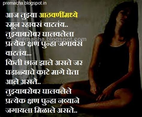 Break Letter Marathi love break up quotes in hindi sad love breakup quotes hindi jpg