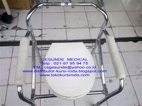 Kursi Besi Bekas jual kursi toilet bekas commode chair second toko medis jual alat kesehatan