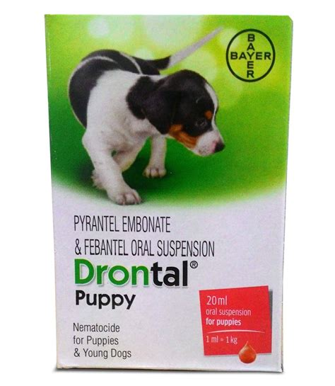 bayer drontal puppy suspension dewormer 20 ml