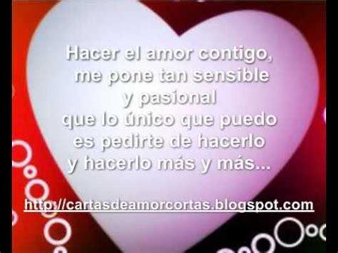 imagenes de reflexion para enamorar cartas de amor cortas youtube
