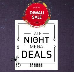 What Do You To Offer Day 17 Offer - snapdeal 17th october offers snapdeal diwali sale 17 oct