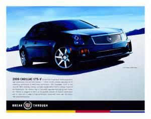 2006 Cadillac Cts Owners Manual Pdf Ebook 2006 Cadillac Cts V
