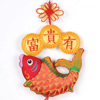 fish decoration for new year prosperity fish wall hangings arts crafts