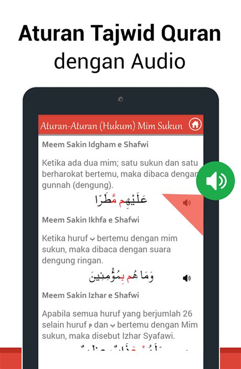 download mp3 baca al quran al quran bahasa indonesia mp3 android apps on google play