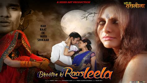 film 2017 ke hd blockbuster bhooton ki raasleela hindi movies 2015 full