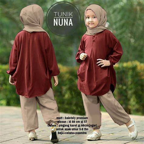 Muslim Anak 3 In 1 setelan baju anak baju muslim anak busana muslim anak