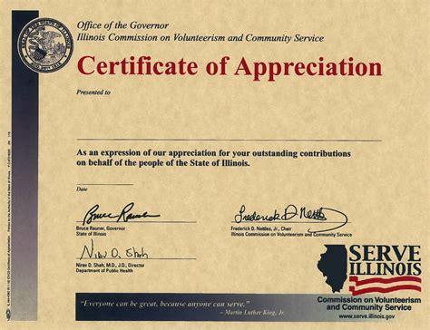 cold war service certificate massgov recognition certificate hatch urbanskript co