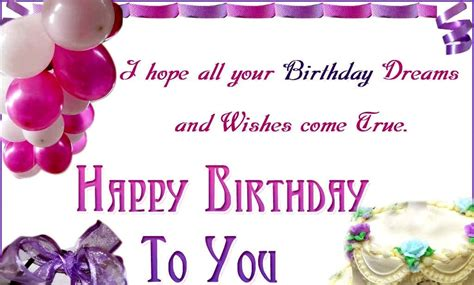 Free Wish Gift Card - birthday quotes wallpapers 2015 2015 happy birthday quotes download free birthday