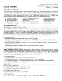 Sample Resume For Human Resources Human Resources Resume Objective Latest Resume Format