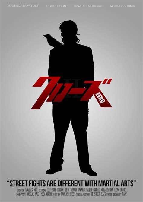 film take genji crows zero ii other movie poster by arafah on deviantart