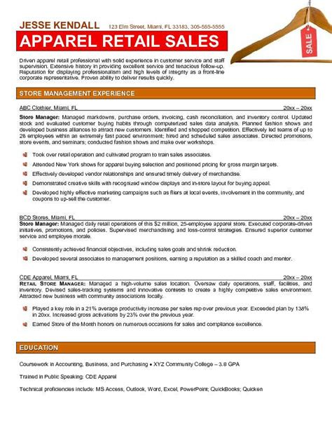 resume for retail clothing store military bralicious co
