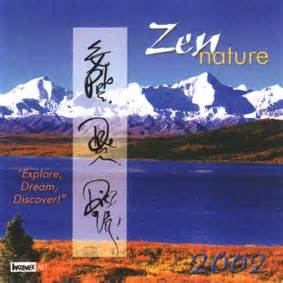 Dt Suzuki Zen And Japanese Culture Inkslinger Calendar