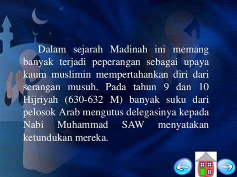 Muhammad Dan Aisyah muhammad dan beriman kepada nabi rasul