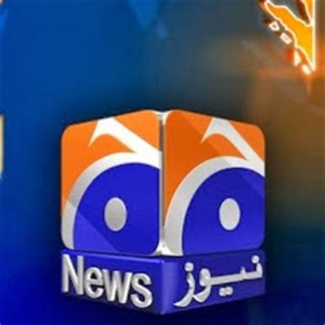 watch geo news live stream online. watch pakistani tv