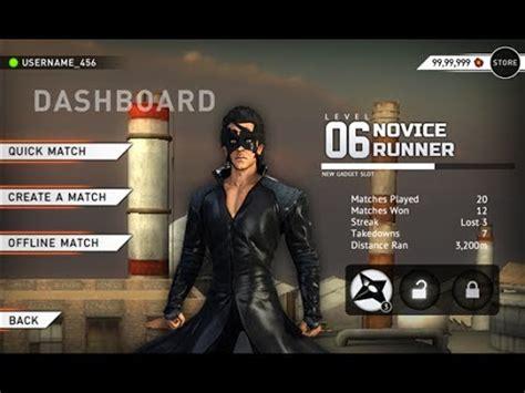 krrish 3 game for pc free download full version krrish 3 game free download for pc youtube