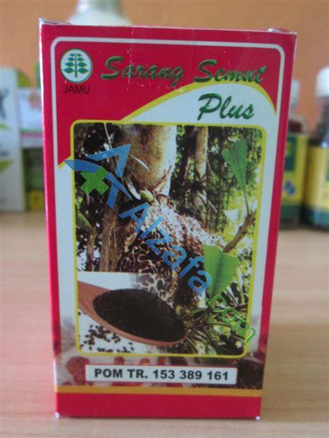 Suplier Kapsul Sarang Semut Papua kapsul sarang semut plus alzafa store alzafa store
