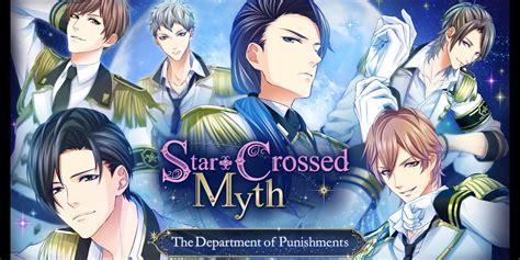 star crossed myth  department  punishments
