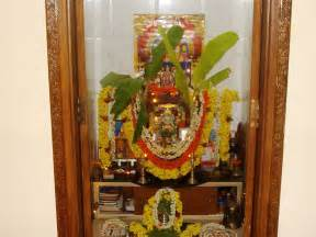 decoration for puja at home memoirs satyanarayana pooja