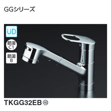 toto kitchen faucets e kitchenmaterial rakuten global market toto kitchen