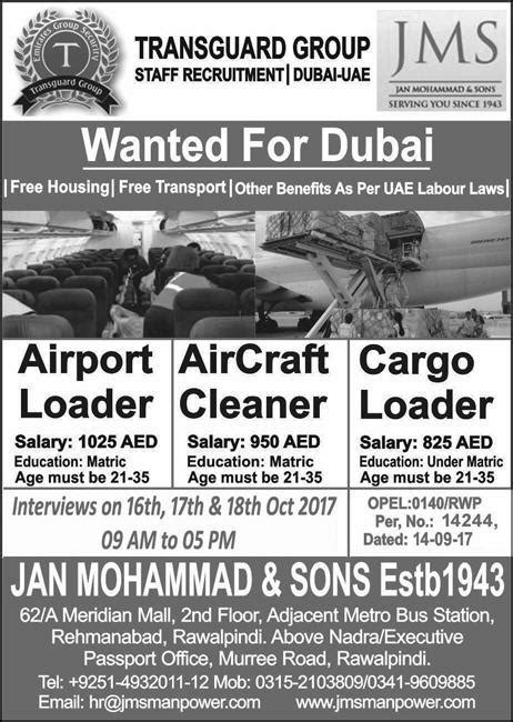 cleaner jobs in dubai airport loader aircraft cleaner cargo loader jobs in