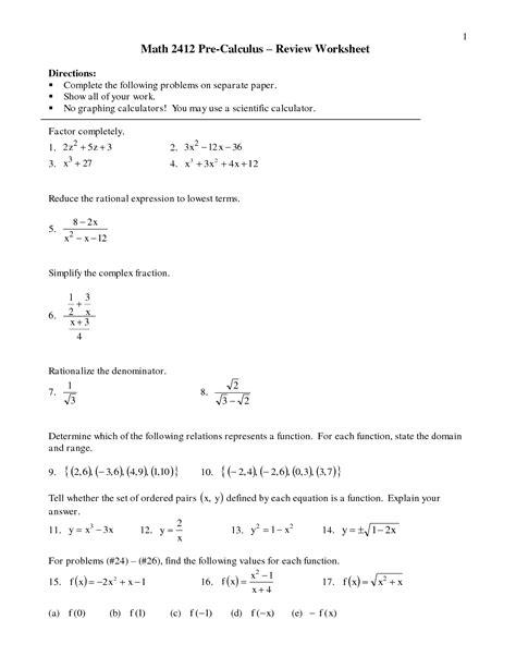 High School Precalculus Worksheets