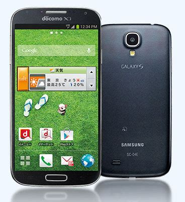 Hape Samsung Tab 4 ntt docomo announces galaxy s4 sc 04e for japan sammy hub