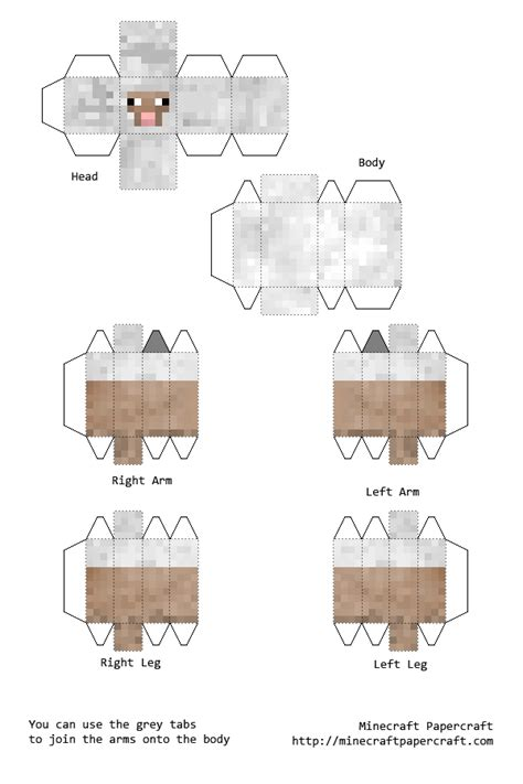 Papercraft Designs - papercraft sheep skin