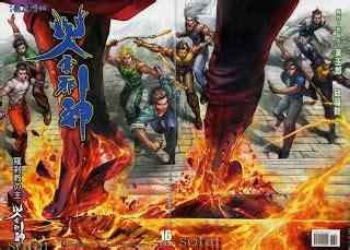 Dewa Iblis Awan Api End you title