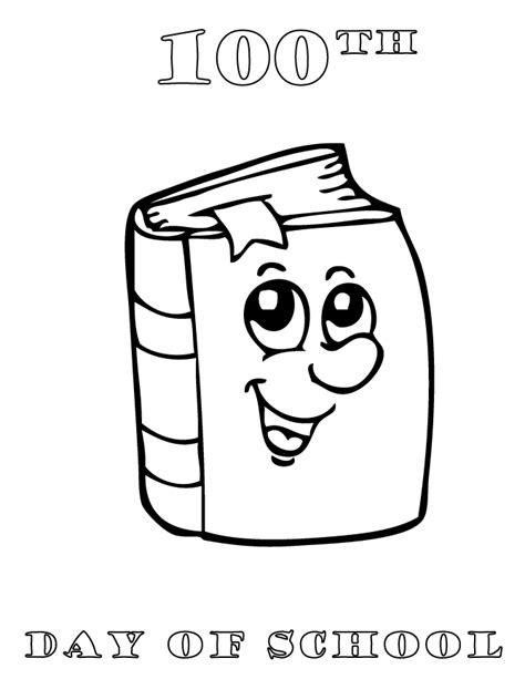 color book page az coloring pages