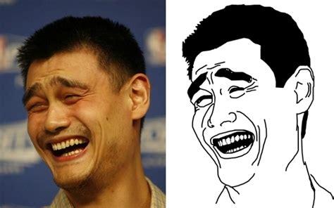 Meme Yao - yao ming meme www imgkid com the image kid has it