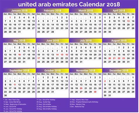 emirates holidays 2018 2018 printable calendar with uae dubai holidays free