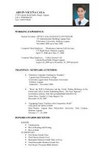 job resume for fresh graduate