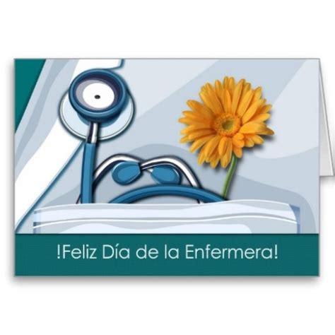 imagenes hermosas feliz dia del medico dia de la enfermera 12 de mayo im 225 genes y mensajes