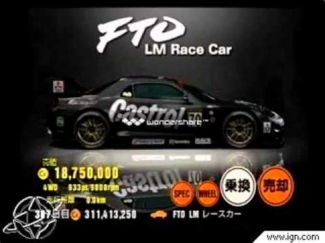 mitsubishi fto race car gran turismo 3 fto lm race car black in garage