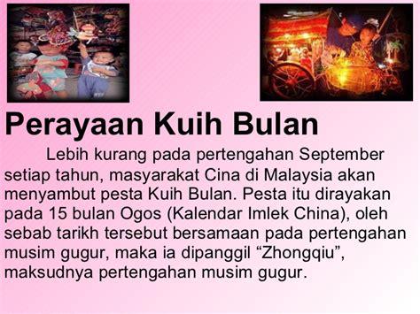 Power Lifier Di Malaysia power point perayaan kuih bulan
