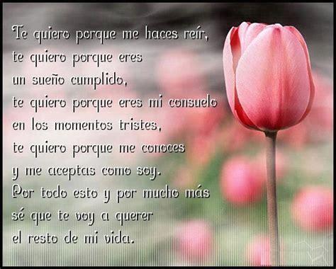imagenes y frases de mucho amor te quiero mucho mi amor para facebook www imgkid com