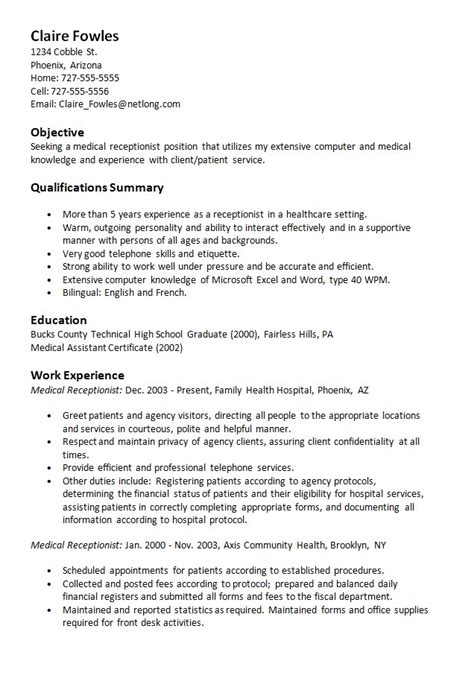 Sle Of Receptionist Resume by Resume For Receptionist 28 Images Sle Resume Receptionist No Experience Best Receptionist