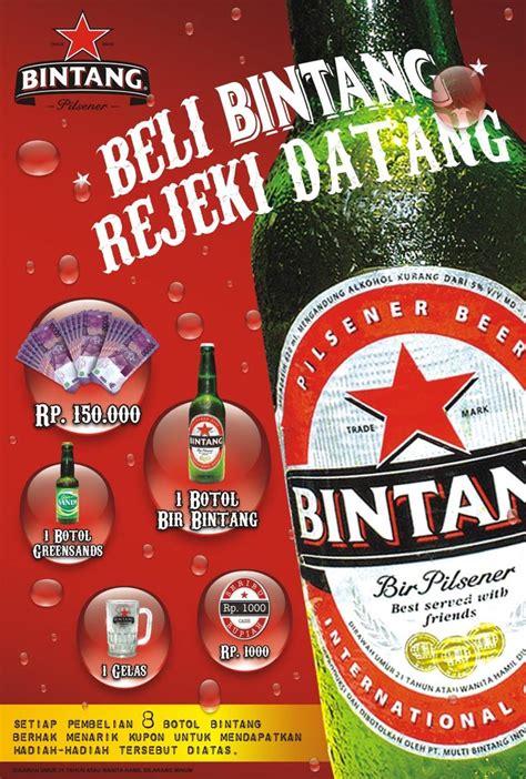 Wallpaper Minuman Bintang | tak boleh jual arak isu semasa semasa forum