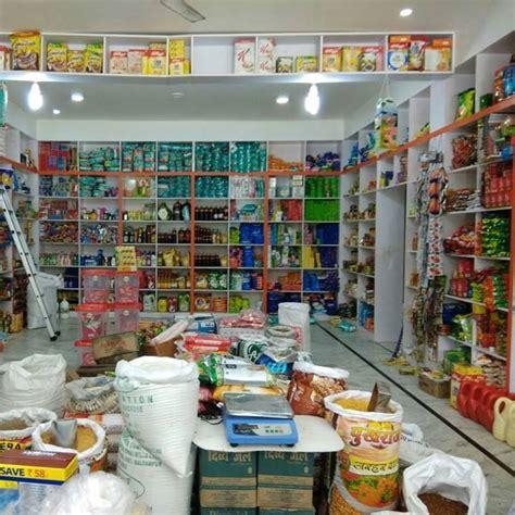 flatform cantik by kirani shop yogesh kirana is a retailer partner of search n shop