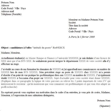 Présentation Lettre De Motivation Licence mod 232 les et exemples lettre de motivation directe et courte mod 232 les de cv