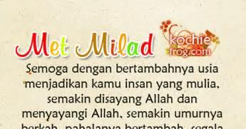ucapan selamat ulang  islami spesial gambar kata