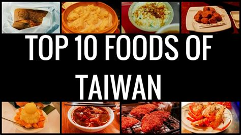 the one meal you must eat on new years day in carolina top 10 foods of taiwan you must eat