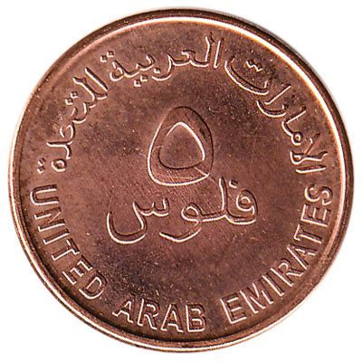5 fils coin uae exchange yours for cash today