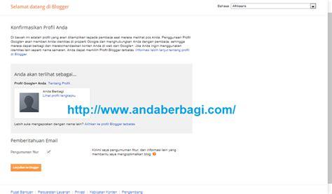 cara membuat web atau blog cara membuat website atau blog plus gambar rizqi putra