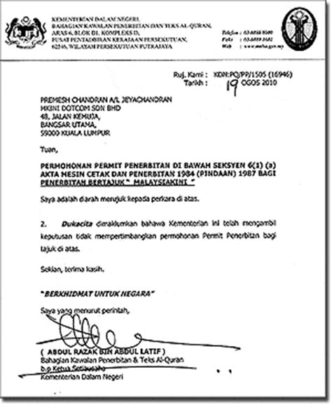 malaysian justice bn govt abuse freedom of the press