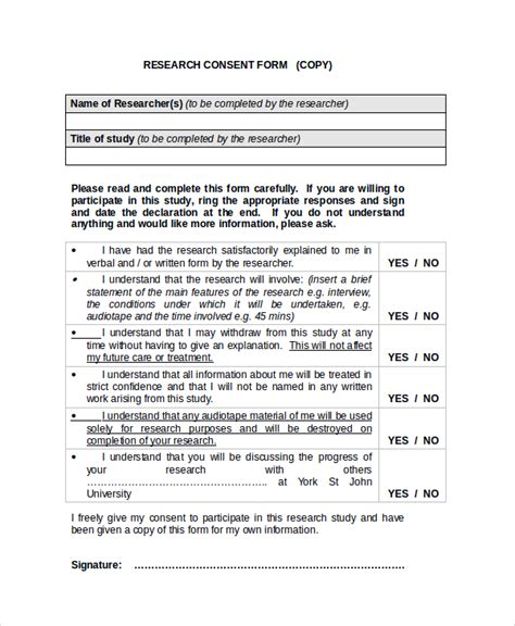 study consent form template sle research consent form 8 free documents
