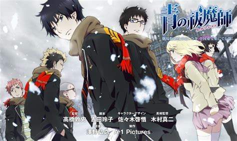 blue exorcist film vostfr hd ao no exorcist the movie ost