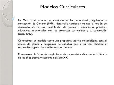 Modelo Curricular De Mexico presentacion de modelos curriculares