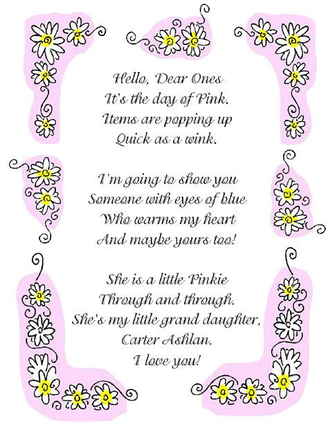 16th Birthday Quotes 16th Birthday Quotes And Poems Quotesgram